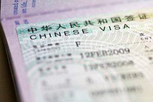справка для получения китайской визы